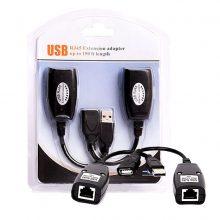 افزاینده USB با کابل شبکه تا 50 متر (مای گروپ)