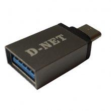 تبدیل OTG میکرو  USB دی نت (DNET)
