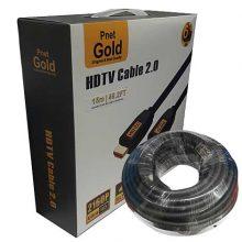کابل HDMI ورژن ۲٫۰ پی نت گلد ۱۵ متری (PNET GOLD)