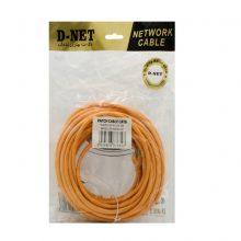 کابل شبکه ۱۰ متری CAT/ 6 دی نت (DNET)