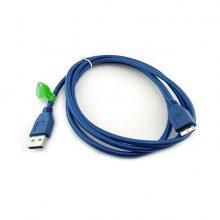 کابل هارد USB 3.0 پی نت