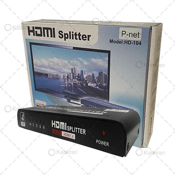 مشخصات-اسپیلیتر-4-پورت-HDMI-پی نت