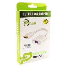 تبدیل HDMI به VGA (پی نت)