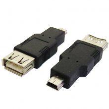 تبدیل USB  به ذوزنقه
