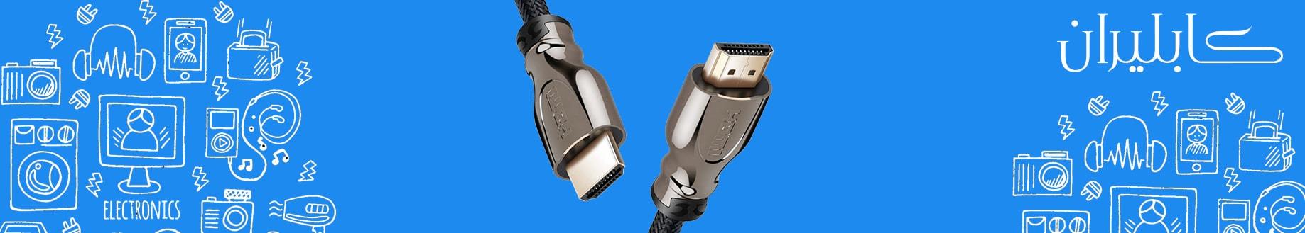 بنر کابل HDMI