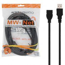 کابل USB افزایشی MW-NET
