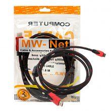 کابل 1.5 متری HDMI برند MW-Net